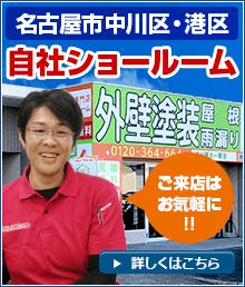 ショールームオープン記念!ご予約+ご来店でクオカードプレゼント!