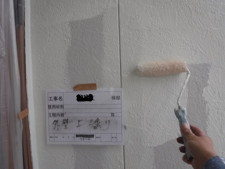 外壁の上塗り二回目