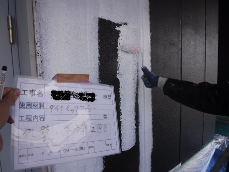 外壁の下塗り(2回目)