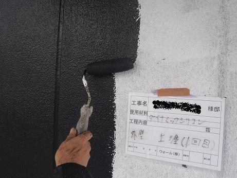 外壁の上塗り(1回目)
