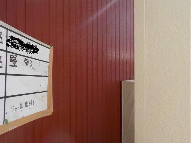 外壁塗装アクセント