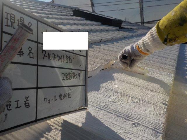 屋根塗装断熱塗料二回目