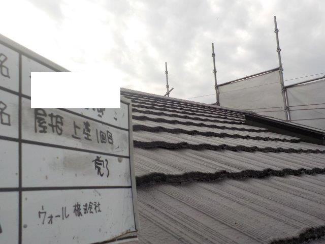 屋根塗装上塗り塗装後
