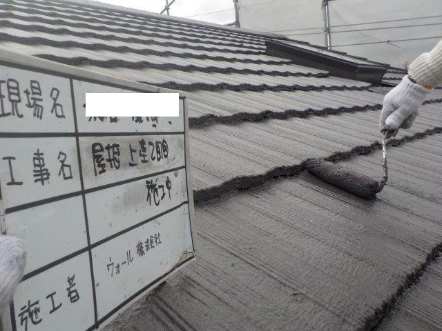 屋根塗装上塗り二回目
