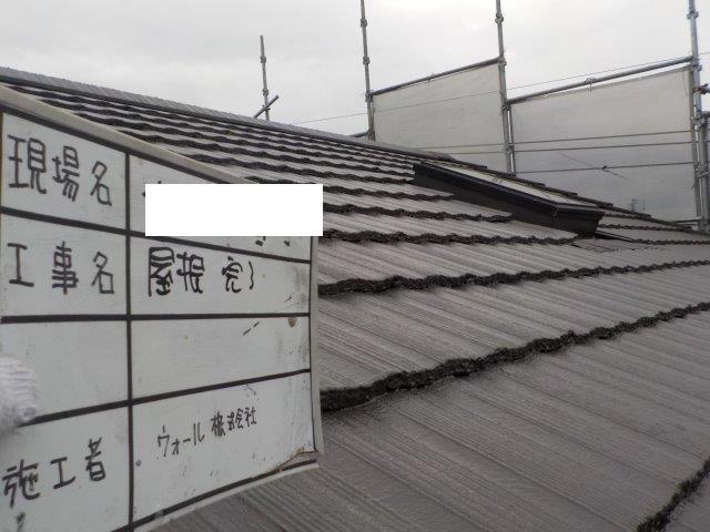 屋根塗装上塗り二回目塗装後