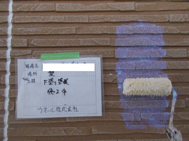 外壁サイディング下塗り塗装