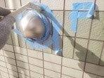 外壁タイル部ベントキャップコーキングプライマー塗布状況