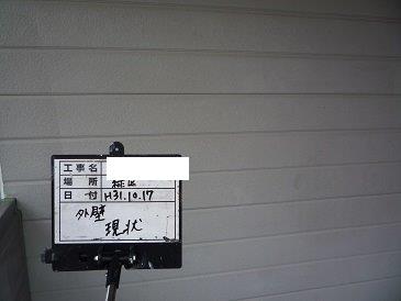 外壁サイディング塗装施工前