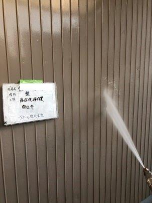 外壁トタン塗装前高圧洗浄