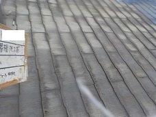 屋根塗装高圧洗浄状況