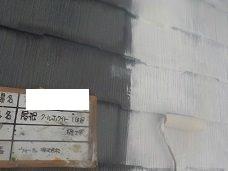 屋根塗装断熱塗料一層目塗装状況
