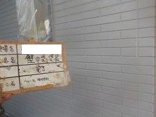 外壁サイディングアクセント部断熱塗料一層目塗装完了
