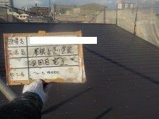 屋根塗装遮熱塗料二層目塗装完了