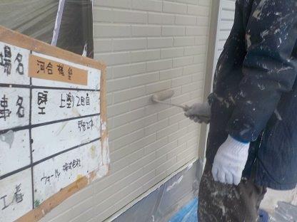 外壁サイディング上塗り四層目塗装状況