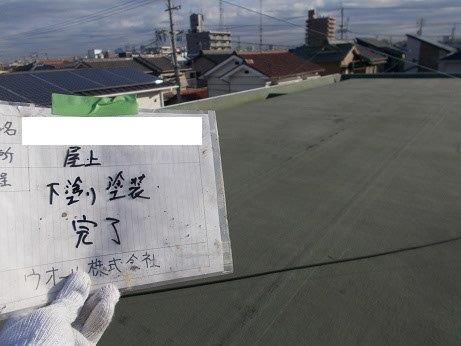屋上防水下塗り塗装完了