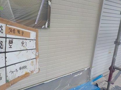 外壁サイディング上塗り四層目塗装完了