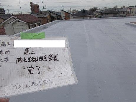 屋上防水防水材二回目塗装完了