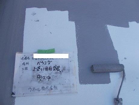 屋上防水断熱塗料トップコート一回目塗装状況