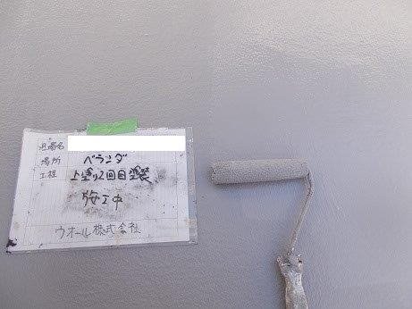 屋上防水断熱塗料トップコート二回目塗装状況