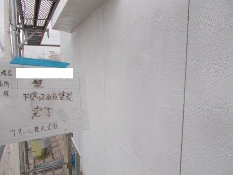 外壁サイディング下塗り二回塗装完了