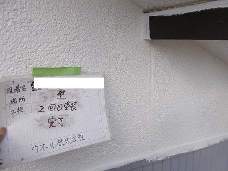 外壁モルタル部上塗り一層目塗装完了