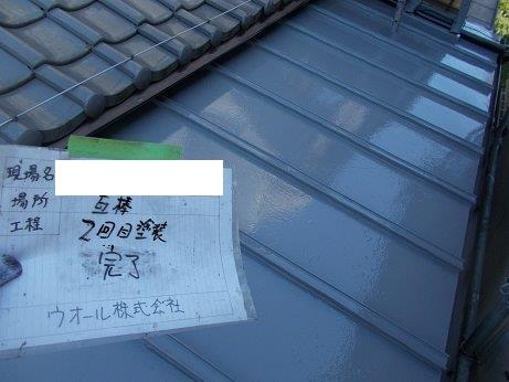 瓦棒屋根塗装上塗り二層目塗装完了