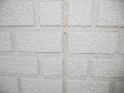 外壁ALC目地コーキング補修施工前