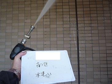 外壁タイル面高圧洗浄状況