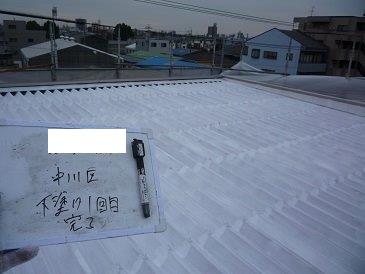 屋根塗装断熱塗料一層目塗装完了