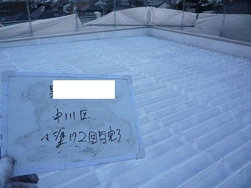 屋根塗装二層目塗装完了