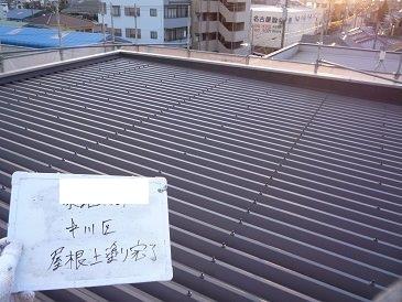 屋根塗装上塗り二層目塗装完了