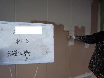 外壁ALC断熱塗料二層目塗装状況