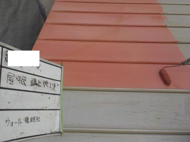 瓦棒板金屋根錆止め塗装状況