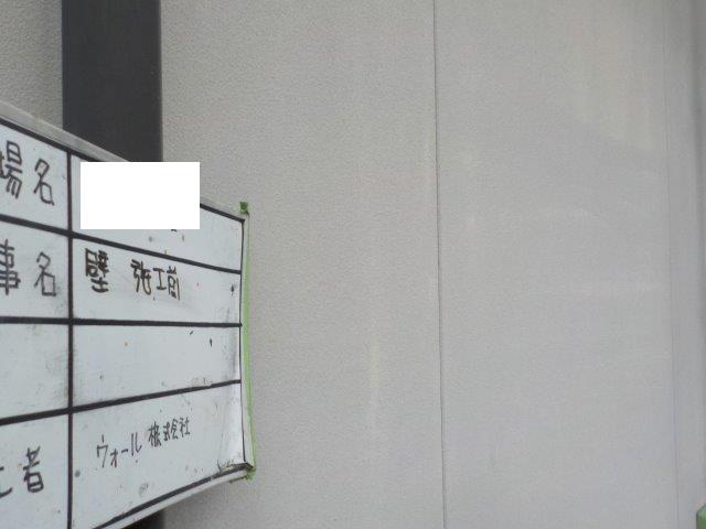 外壁サイデイング目地コーキング打替え施工前