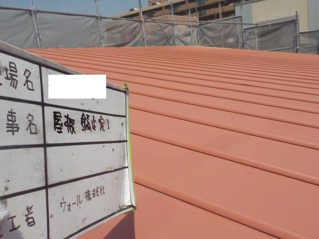 瓦棒板金屋根錆止め塗装完了