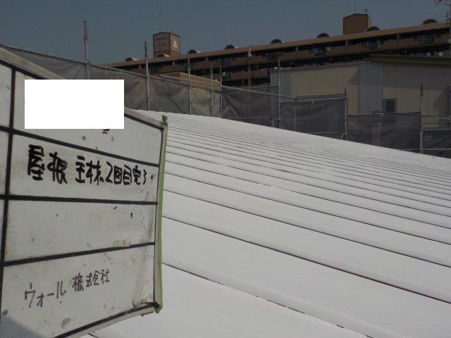 瓦棒板金屋根断熱塗料二層目塗装完了
