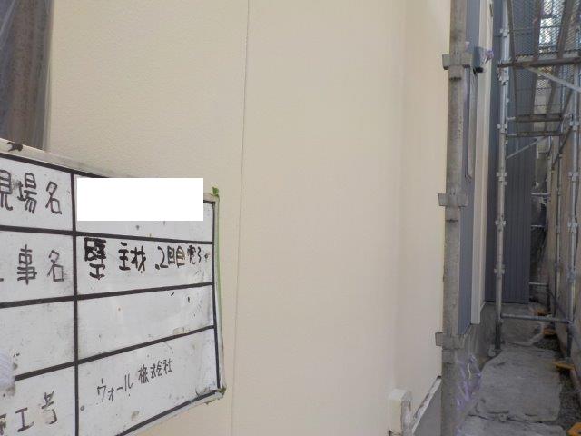 外壁サイデイング断熱塗料二層目塗装完了