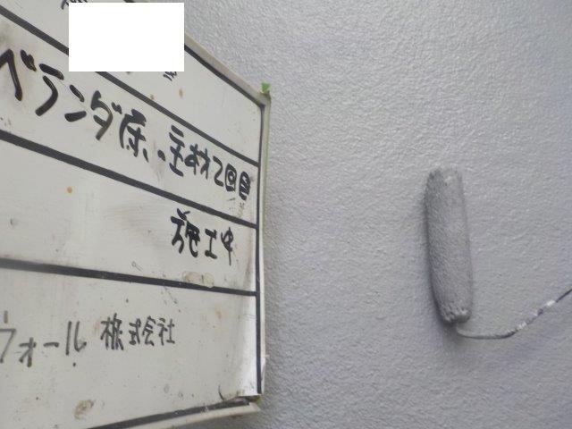 バルコニー防水塗装防水材二層目塗装状況