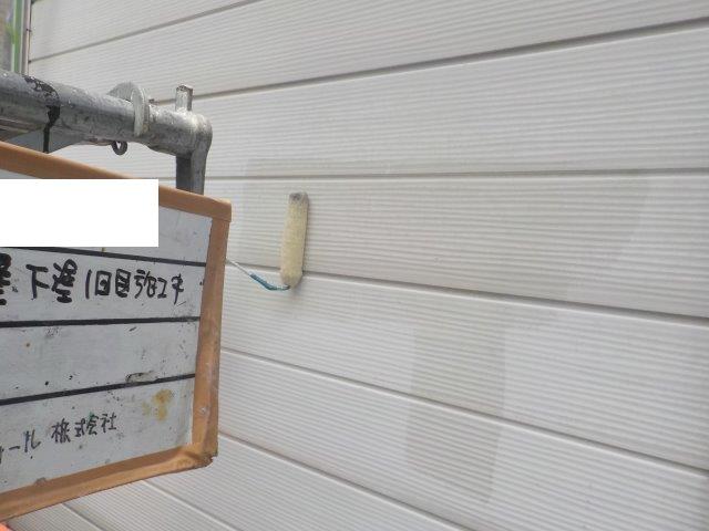 外壁サイディング部下塗り塗装状況
