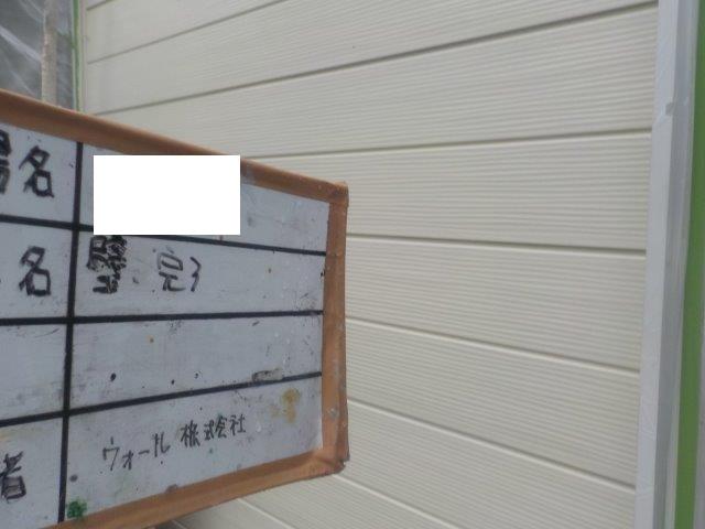 外壁サイディング部上塗り二層目塗装完了