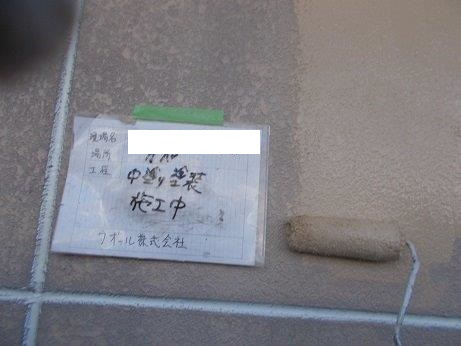 外壁ALC断熱塗料一層目塗装状況