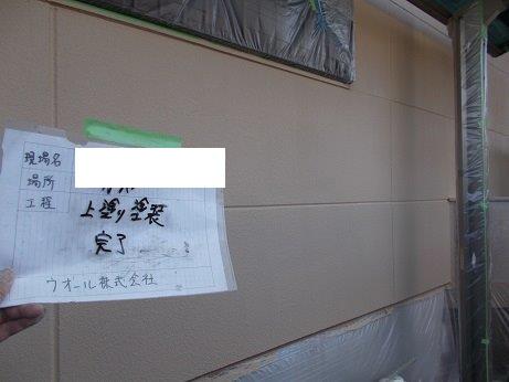 外壁ALCトップコート塗装完了