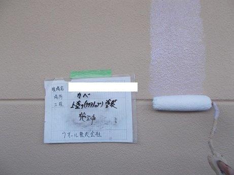 外壁ALCトップコート塗装状況