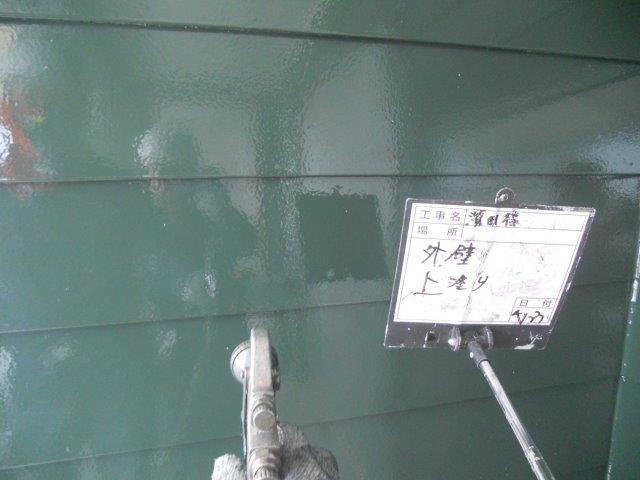 外壁板金塗装上塗り二層目塗装状況