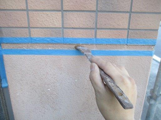 外壁モルタル面コーキングプライマー塗布状況