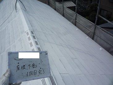 屋根塗装下塗り一層目塗装完了