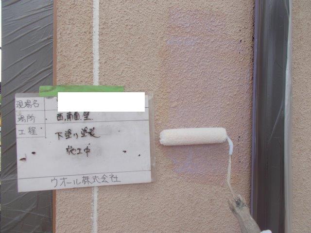 外壁モルタル部断熱塗料下塗り塗装状況