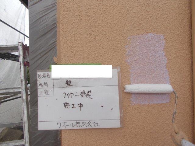 外壁モルタル部断熱塗料トップコート塗装状況