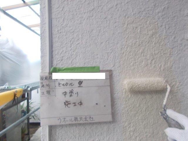 外壁モルタル部塗装中塗り塗装状況