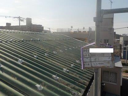 屋根スレート塗装下塗り一層目塗装完了